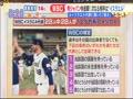 ビビ スポーツコーナー 17.03.15